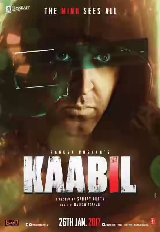 kaabil_theatrical_poster