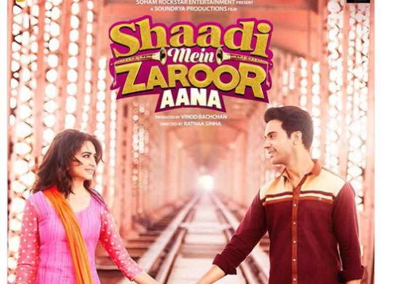 492c6c8b33c2b0 Shaadi Mein Zaroor Aana Review