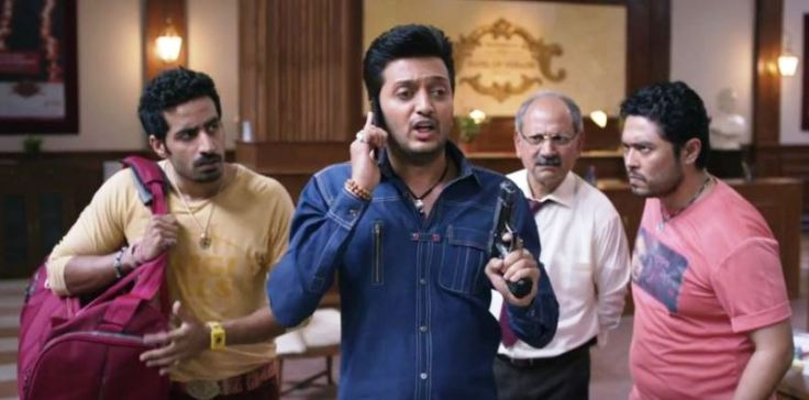 riteish_bankchor