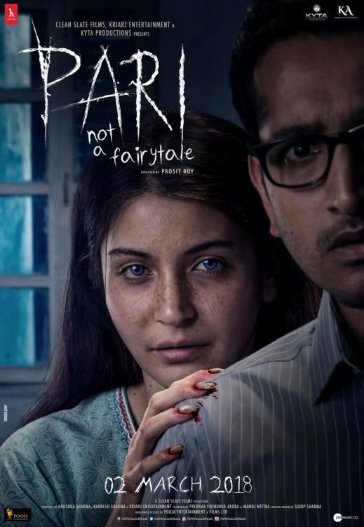 Pari-New-Poster-Anushka-Sharma-is-out-for-blood-spooks-Parambrata-Chatterjee.jpg