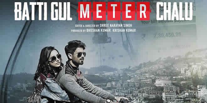 batti-gul-meter-chalu-movie