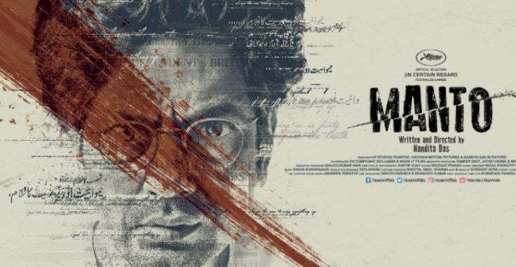 Manto-poster-780x405